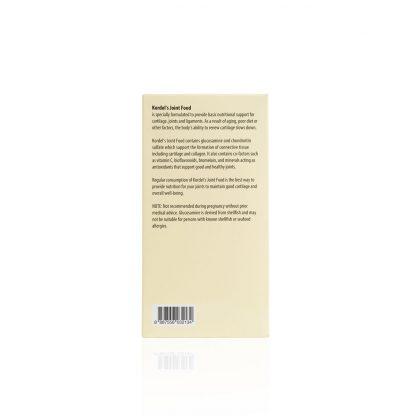 3-Joint-Food-250s-KDGF1182-Box-Side