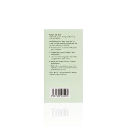 Skin-Clear-50s-box