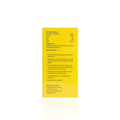 GLUCOSAMINE-1500-CURCUMIN-KDGF1080-Side