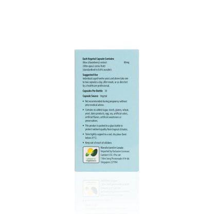 MENSTRUAL-COMFORT-box